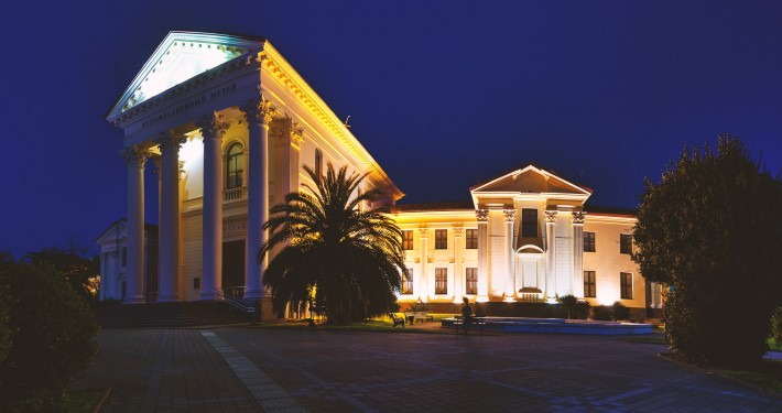 Historical-Museum-of-Sochi