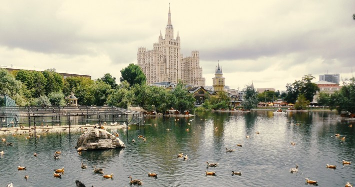 Moscow-Zoo