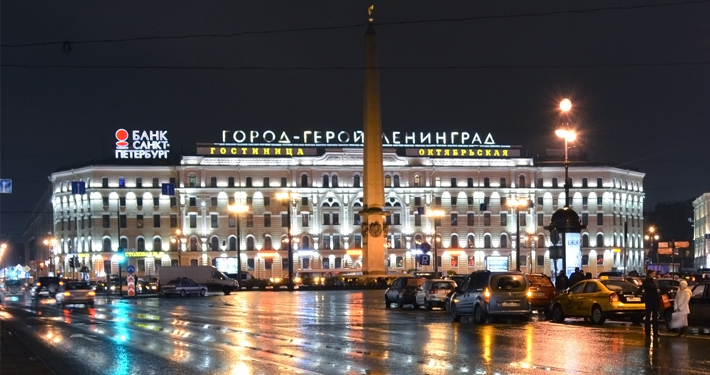 Hotel Oktabrskij v Petrohrade